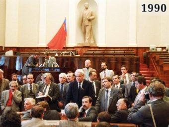 Фото I съезд народных депутатов РСФСР, 1990 год