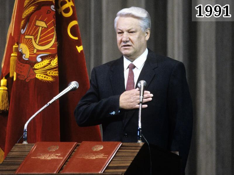 Фото инаугурация президента РСФСР Бориса Ельцина 10 июля 1991 года