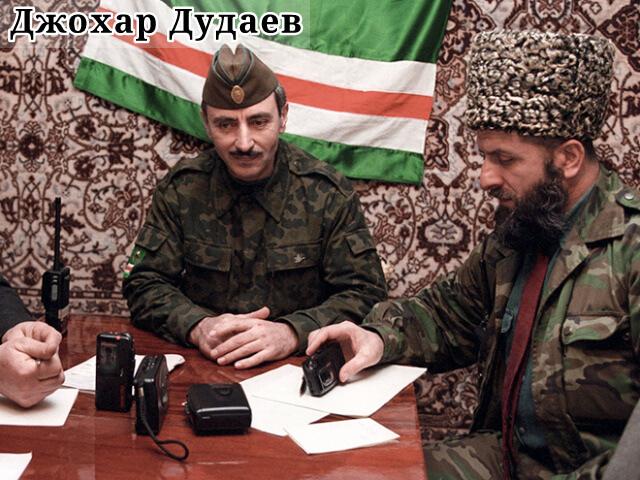 Фото президент Чеченской Республики Джохар Дудаев