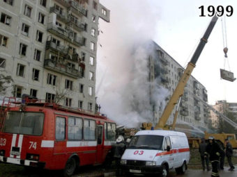 Фото Последствия теракта на ул Гурьянова в Москве. 9 сентября 1999 года
