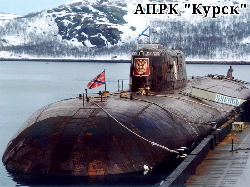 """Фото атомный подводный ракетный крейсер К-141 """"Курск"""" 1999 год"""