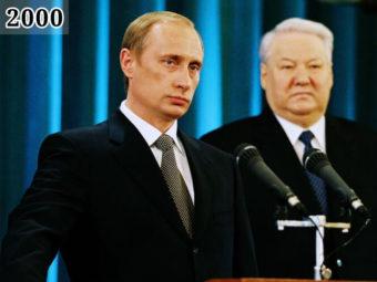 Фото Церемония вступления В. Путина в должность президента РФ. Москва, Кремль, 7 мая 2000 года