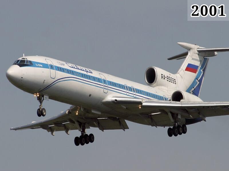 Фот Ту-154М авиакомпании «Сибирь», идентичный сбитому в 2001 году