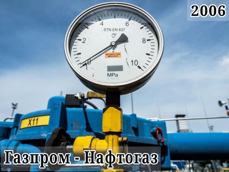 Фото газотранспортная система