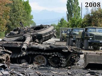 Фото Цхинвал после освобождения города российскими войсками. Август 2008 года