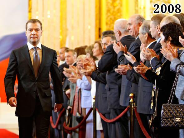 Фото инаугурация Дмитрия Медведева. Большой Кремлёвский дворец, 7 мая 2008 года