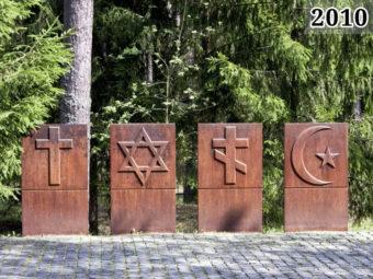 Фото фрагмент мемориала посвященного жертвам Катынского расстрела.