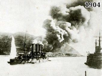 Фото бомбардировка русской эскадры на рейде Порт-Артура 1904 год