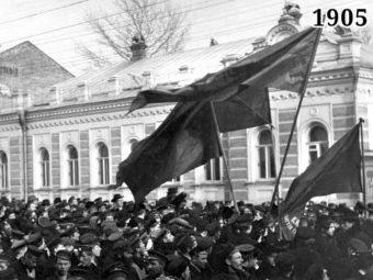 Фото шествие с флагами, г. Курск 19 октября 1905 года