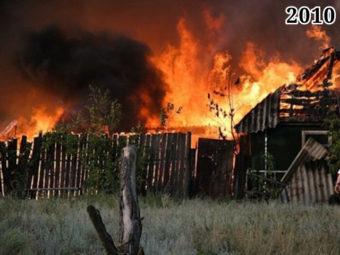 Фото лесной пожар в России 2010 год