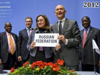 Фото Эльвира Набиуллина и Паскаль Лами после подписания протокола о вступлении России в ВТО, 2012 год