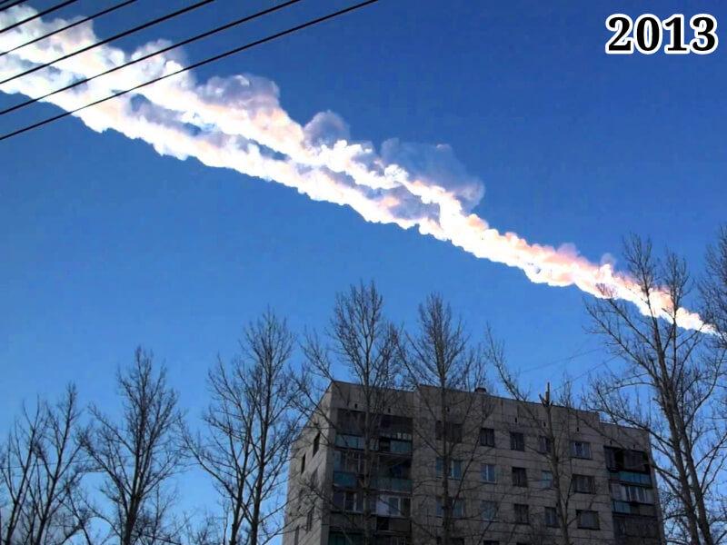 Фото след в небе от падения метеорита. Челябинск, 15 февраля 2013 года
