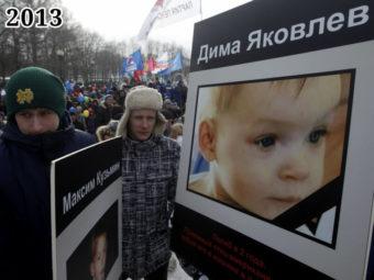 Фото акция в защиту российских детей