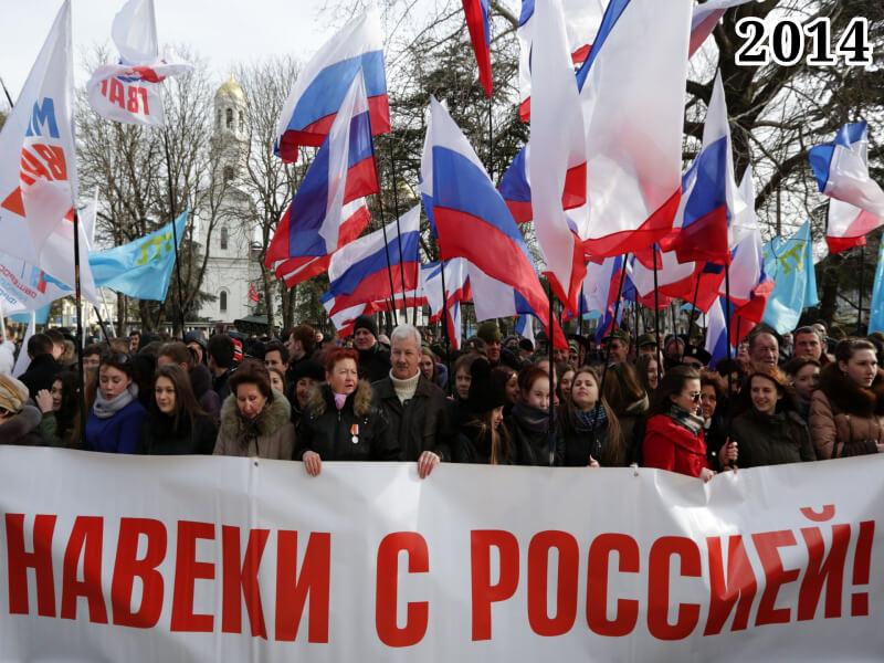Праздничный митинг по случаю годовщины референдума у здания государственного совета Крыма, 18 марта 2015