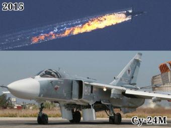 Фото сбитый Су-24 во время катастрофы и на базе