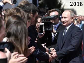Фото президент Путин с волонтёрами избирательного штаба 7 мая 2018 года