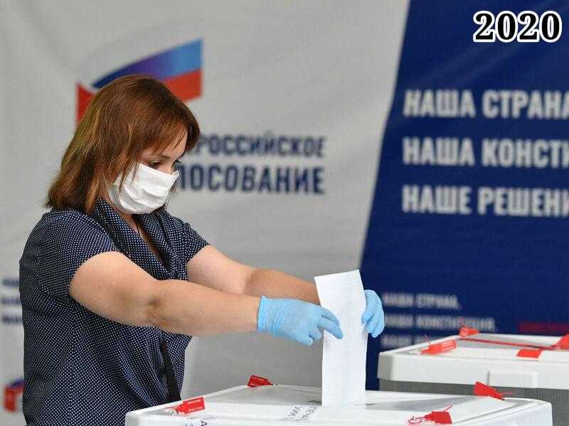 Фото голосование по поправкам в Конституцию. Используются маска, перчатки. 2020 год