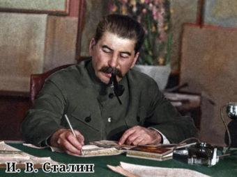 Фото Иосиф Виссарионович Сталин в рабочем кабинете
