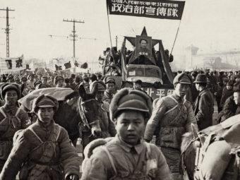 Фото Народно-освободительная армия Китая, гражданская война
