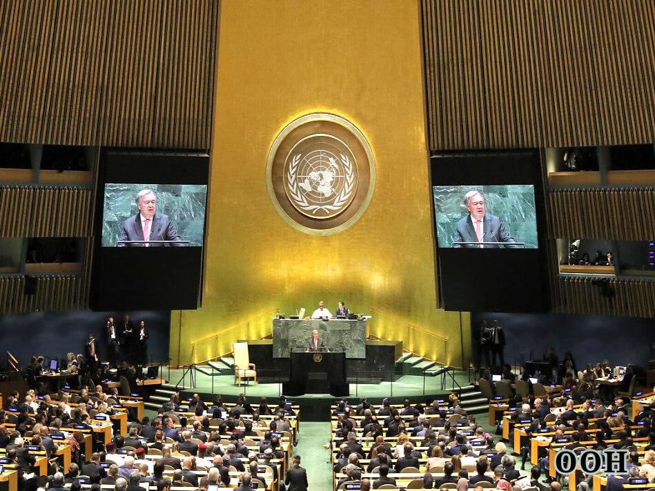 Фото зал заседаний Генеральной Ассамблеи ООН